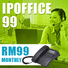 IPTelecom Single Line IPOffice 99